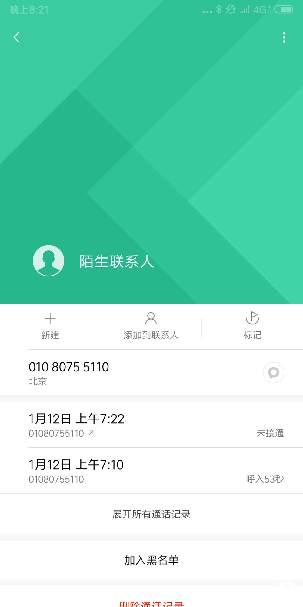 QQ图片20200114171636.png