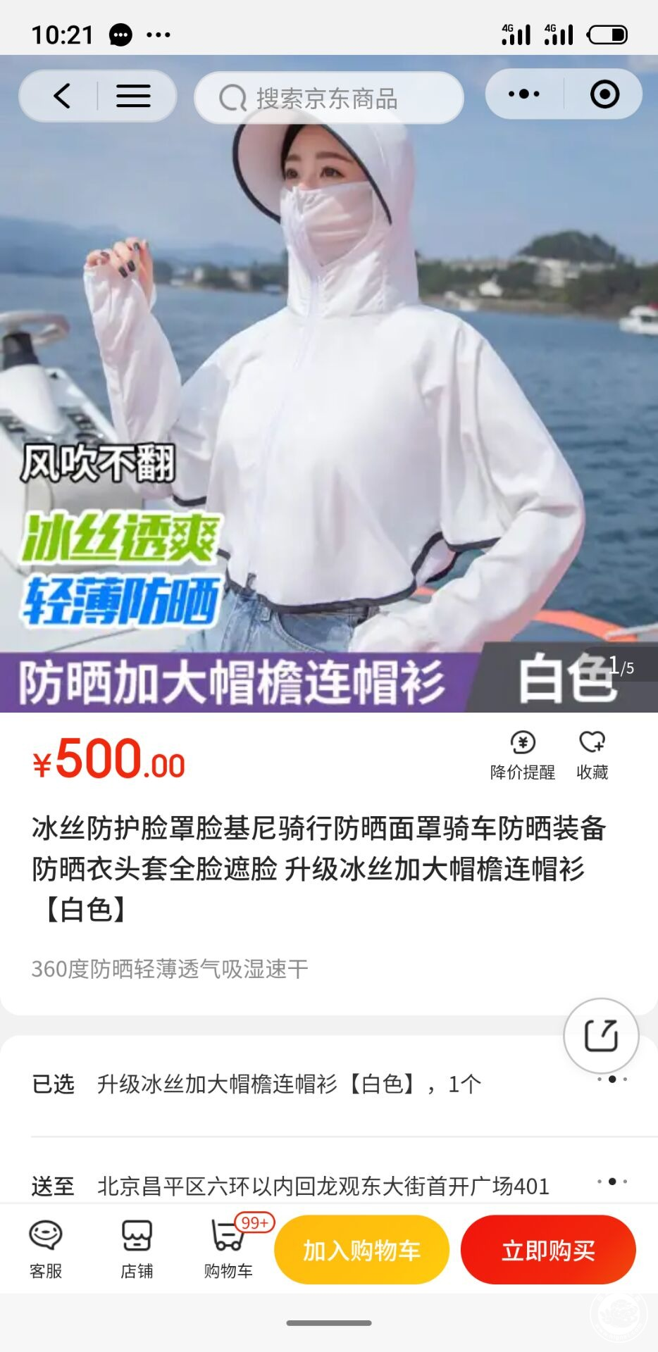 QQ图片20200729102347.jpg