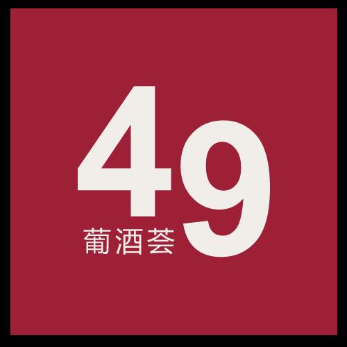49logo.png