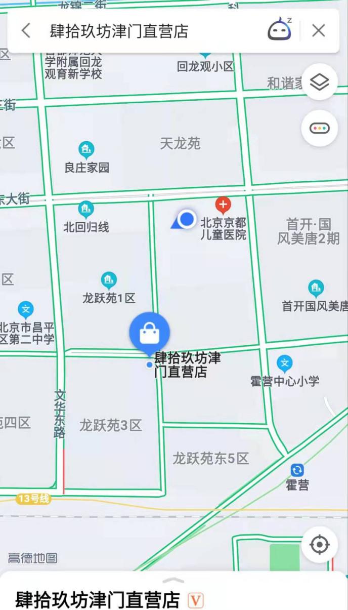 新地图.png