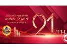 回龙观社区网21周年站庆:共赴星辰和大海!祝福有奖及龙币拍卖、有奖征文活动开始啦!