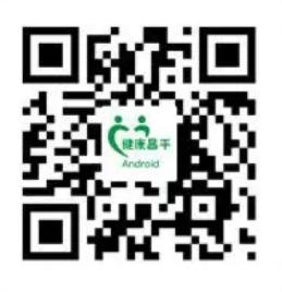 QQ截图20200217121237.png